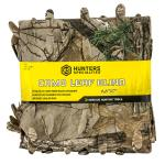 Hunters Specialties Camo Leaf Blind, Hs 07330  Leaf Blind 56 In X 12 Ft Xtra
